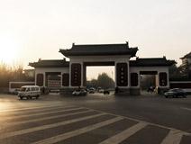 曾经的辉煌之地---北京首钢旧址(三)