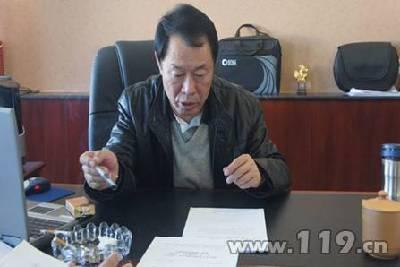 丽江副市长 市公安局局长吴建斌听取消防工作汇报并作出指示图片 14915 400x267