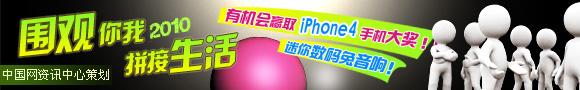 """中国网资讯中心年度策划——""""量力""""的力量"""