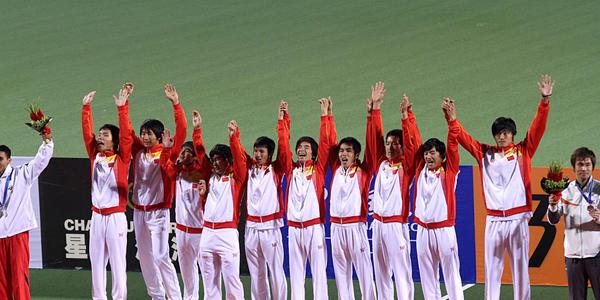 中国获亚残运会五人制(男子)足球金牌