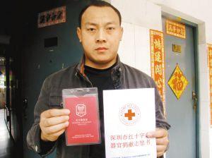吕伟签署了捐献器官的志愿书。