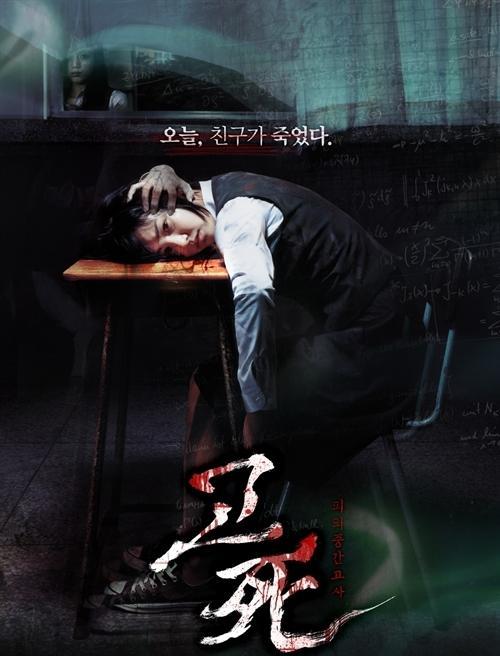 全球十大惊悚恐怖片 中国网