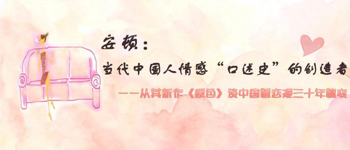 回家的欲望第一部_中国女性文化论坛_中国网
