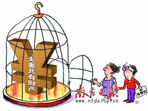 济南新法夫妻可互查对方财产引发社会热议
