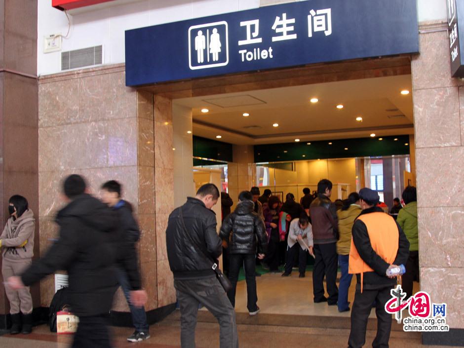 年前的北京---火车站