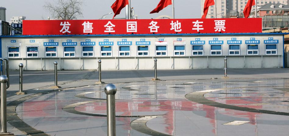 北京的過年之變