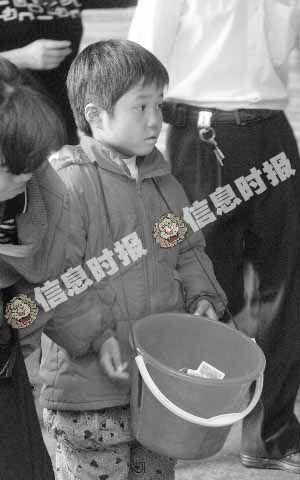 教授微博发起解救乞讨儿童行动引警方关注