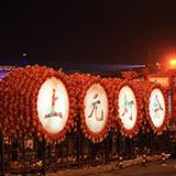 老北京的元宵节:灯火映红前门大街[高清组图]