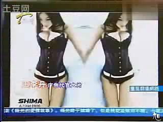 性感美女应征秘书 被讽胸大无脑遭拒视频截图