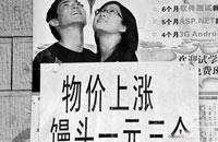 馒头税西安引起热议 买1元钱馒头约缴1角钱税