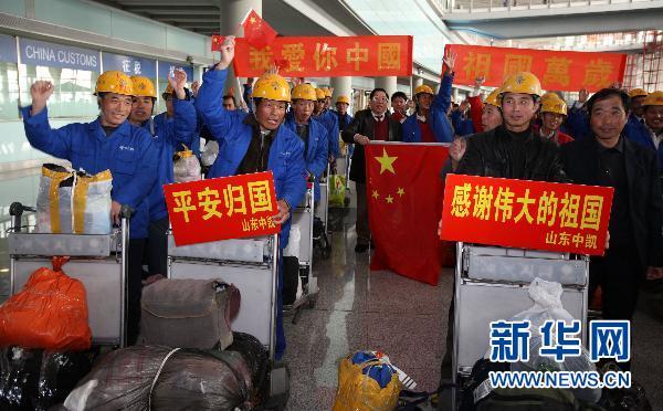 外交部发布会称中国在利比亚撤侨行动圆满结束图片 54600 600x372