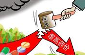 [中国观察]公立医院挥别'功利'回归'公益'