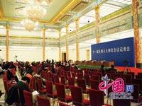 """""""中国特色社会主义法律体系的形成和完善""""记者会"""
