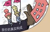 """[中國觀察]中國""""土地財政""""走到十字路口"""