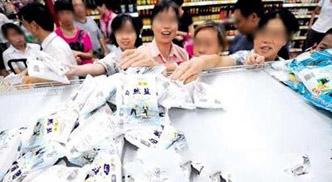 广东、南京、浙江民众因核辐射谣言抢购碘盐[图]