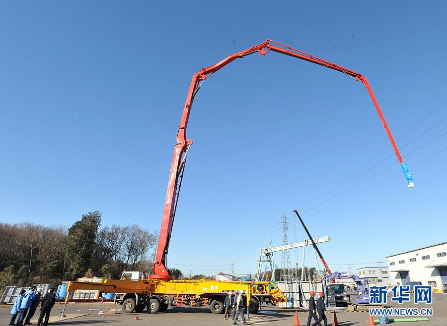 高清:中国三一重工泵车抵达福岛第一核电站指