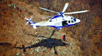 北京24小時內2次出動直升機營救驢友