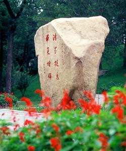 清华院系:荟萃中西的外语系