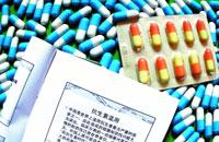 使用抗生素一定要慎之又慎