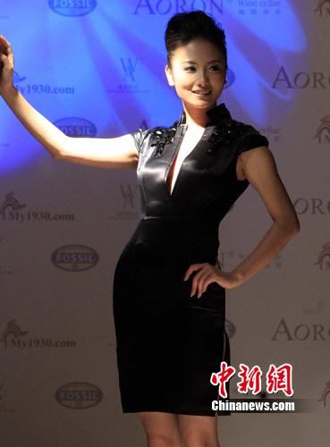 新闻中心-中国网 news.china.com.cn 时间: 2011-04-11 责...