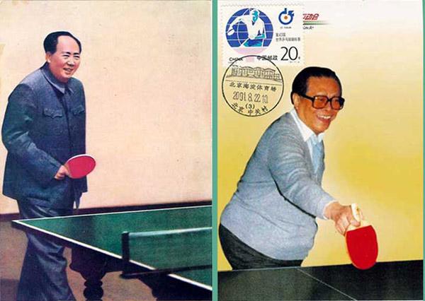 中国国球风靡全世界 政要明星皆酷爱乒乓