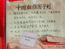"""解密中国第一个核武器研制基地---""""原子城"""""""