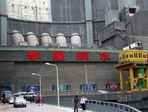 西北最大水电站——李家峡水电站