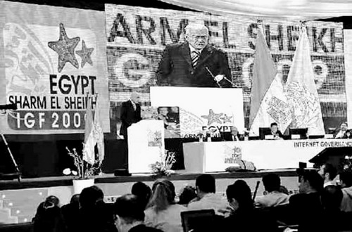 圖為2009年11月在埃及舉辦的第四屆網際網路論壇會場。