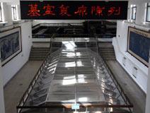西汉帝王陵遗址——大葆台西汉墓