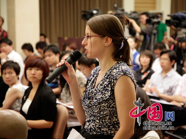 鍑哄寘鐜嬪コ绂忓埄n_国新办就中国环境状况举行新闻发布会