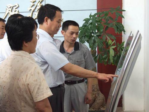 王培安副主任到福建省长泰县调研村民自治工作