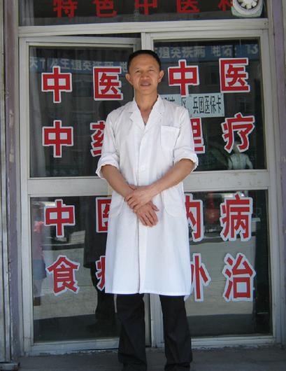 新疆乌鲁木齐市新市区北京北路雍氏理疗中心,是目前新疆唯一