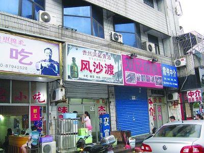 高考满分作文捧红小餐馆 域名被抢注