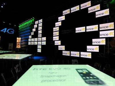 韩国:今天启动4G通信服务