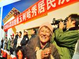 建党90周年:珍贵图片展示新中国成立和国家富强