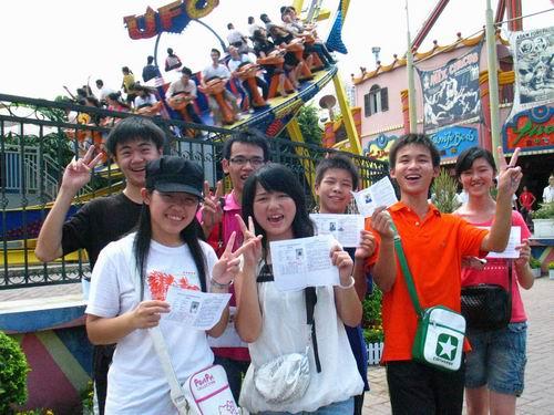 北京考生高考分数可当钱抵旅费
