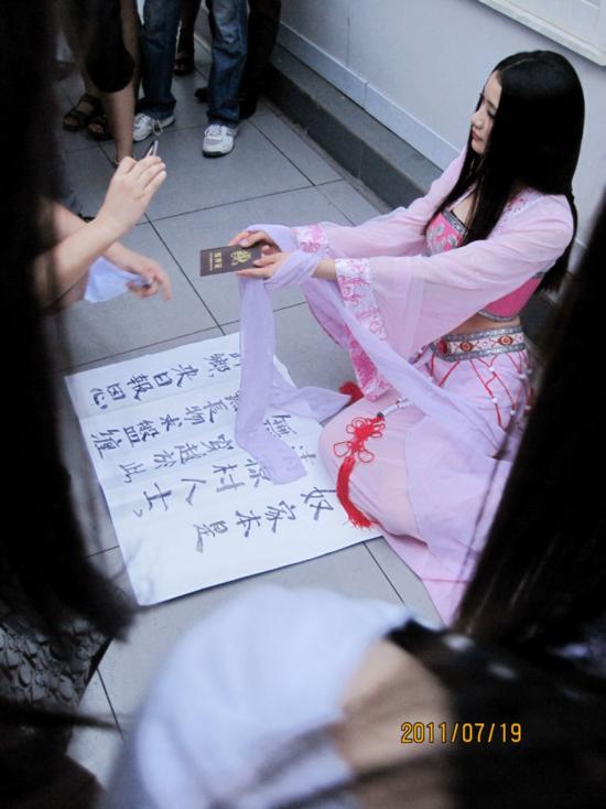 大字报字体_大字报字体_革命大字报_字体设计(2)_中国排行网
