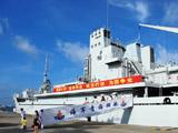 中国海军第九批护航编队扬帆起航[高清]