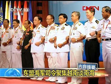 东盟婚礼视频聚集南海谈越南司令欧美海军图片