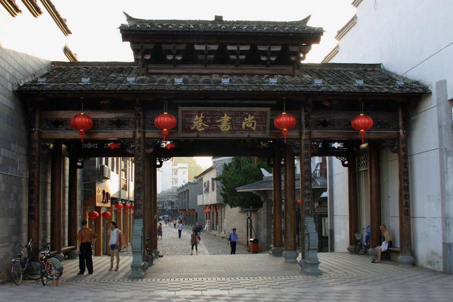 感受福建泰宁尚书第 明清气质的文化古城