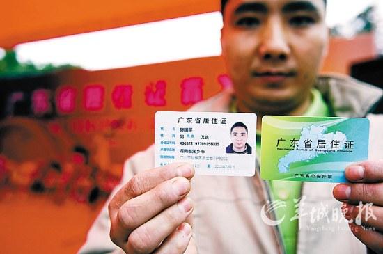 庆阳市流动人口登记卡_庆阳市地图