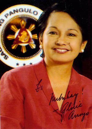 菲律宾前总统阿罗约被限制出境