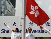 大运会中国香港代表团举行升旗仪式[组图]