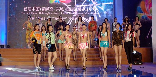首屆中國(葫蘆島•興城)國際泳裝文化節勝利閉幕[高清]