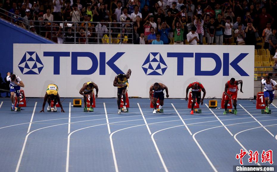 田径世锦赛博尔特百米决赛抢跑被取消比赛资格