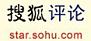 搜狐评论_搜狐