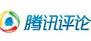 今日话题_腾讯网