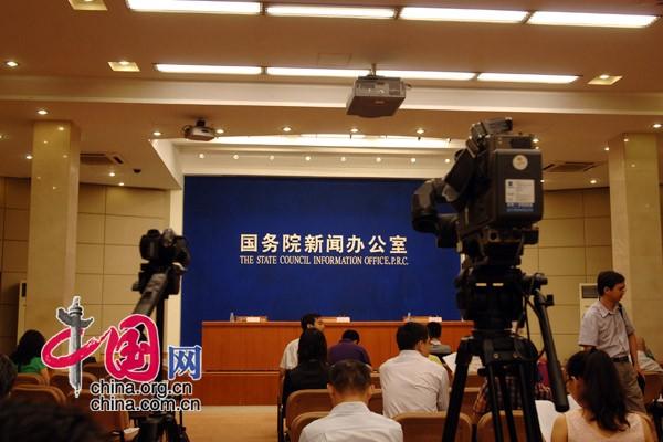 国新办就中国社会保障卡加载金融功能的相关情况 ...