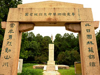 辛亥百年——訪辛亥革命灤州起義紀念園[組圖]