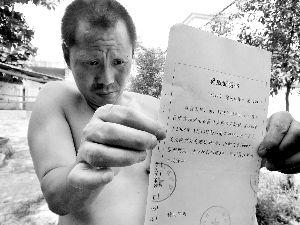 8月30日,河南洛阳嵩县,吕天喜展示释放证明书。